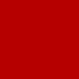 папаверу