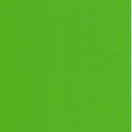 Кромка Egger Травянисто-зеленый ST15